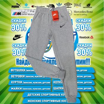 Nike штаны женские спортивные