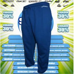 Adidas штаны-манжет (синие) 00014