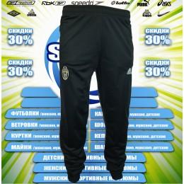 Adidas FC JUVENTUS штаны  00028