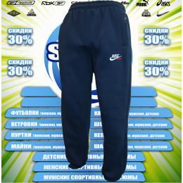 Nike AIR спортивные штаны зима 00023