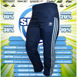 Adidas штаны спортивные зима детские (синее) 00004