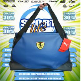 Ferrari сумка женская (цв.синий) 00003