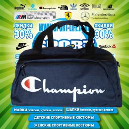Champion  спортивная сумка