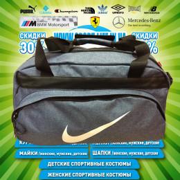 Nike спортивная сумка New 2018  !!!  00001