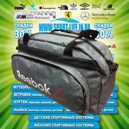Reebok спортивная сумка New 2018 !!! 00003