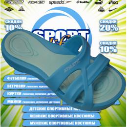 Athletic ORIGINAL тапочки 00007