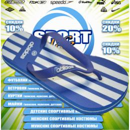 Adidas тапочки 00025