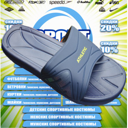 Athletic  ORIGINAL тапочки (цв.синий) 00003