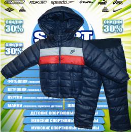 Nike детская куртка демисезонная (цв.тем.синий) 00003