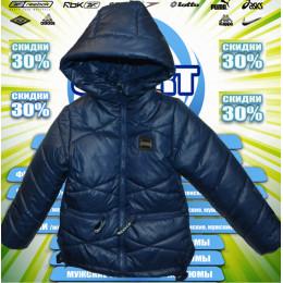 Classic детская куртка демисезонная (цв.тем.синий) 00010