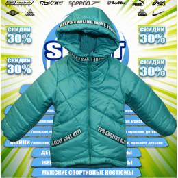 Classic детская куртка демисезонная (цв.мята) 00018