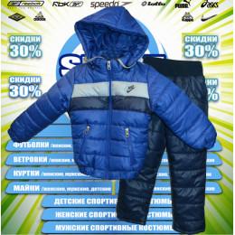 Nike детская куртка демисезонная (цв.тем.синий) 00016