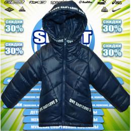Classic детская куртка демисезонная (цв.синий) 00015