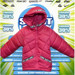 Classic детская куртка демисезонная (цв.розовый) 00014
