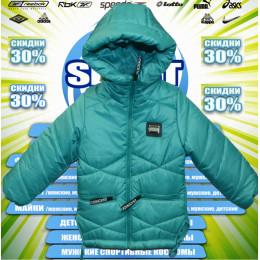 Classic детская куртка демисезонная (цв.мята) 00013