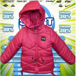 Classic детская куртка демисезонная (цв.розовый) 00012