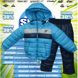 Nike детская куртка демисезонная (цв.синий) 00011