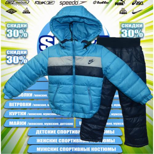 3d12618f Nike детская куртка демисезонная (цв.синий) 00011