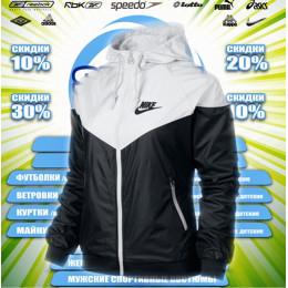 Nike ветровка женская (черная) 00016